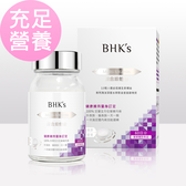 BHK's 綜合維他命錠 (60粒/瓶)