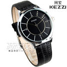 KEZZI珂紫 精美簡約經典腕錶 鑽時刻 皮革錶帶 男款 男錶 中性錶 銀x黑 KE1011黑大