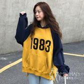 外套  秋季女裝韓版學院風數字寬松撞色插肩袖連帽套頭衛衣長袖上衣外套