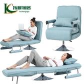 躺椅 辦公室折疊椅子午休躺椅折疊椅午睡椅家用可躺簡易床沙發椅子單人T