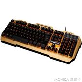 鍵盤 機械手感金屬背光遊戲有線鍵盤臺式電腦筆記本USB懸浮發光 美斯特精品 YXS