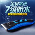 兒童理髮器 Riwa/雷瓦RE-750A理髮器 成人電動電推剪全身防水理髮器 現貨不用等