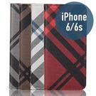 iPhone 6P / 6s Plus 七號格吸合款 皮套 側翻皮套 支架 插卡 保護套 手機套 手機殼 保護殼