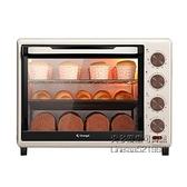 長帝TRTF32AL電烤箱家用烘焙多功能全自動發酵小型烤箱獨立溫控 每日下殺NMS