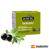 西班牙Babaria橄欖深層滋養抗皺面霜50ml【1838歐洲保養】