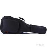 加厚加棉民謠木吉他包39寸40寸41寸雙肩琴包防水背包 js22268『科炫3C』