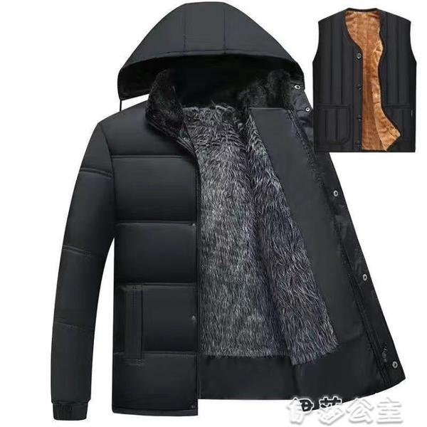 羽绒外套男 中老年男裝冬季男士棉衣棉服棉襖外套加絨加厚爸爸羽絨棉服外套 伊莎公主