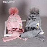 兒童毛帽 中大童帽子秋冬季3女童毛線帽7圍巾套裝4加絨5男童8歲12兒童6韓版 夢露時尚女裝
