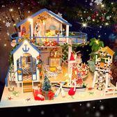 弘達diy小屋藍海傳說手工創意別墅房子模型拼裝制作木質大型XSX【限時85折】
