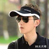 帽子夏天韓版空頂帽男士無頂網球帽戶外鴨舌帽防曬太陽帽運動帽 QQ28807『MG大尺碼』