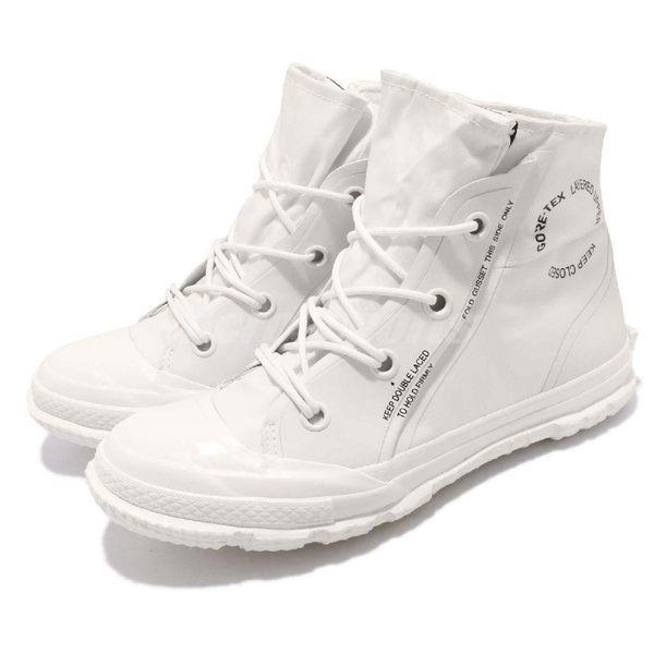d9c1f3fb0d5 Converse Chuck Taylor MC18 GORE-TEX 白全白防水鞋面男鞋女鞋休閒鞋 PUMP306  162584C