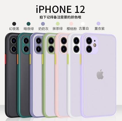手機殼 蘋果12手機殼iPhone11男x硅膠xr6/6s/7/8/plus全包防摔【快速出貨國慶八折】