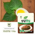 韓國SAJO思潮蘇子葉 芝麻葉-150g 韓式小菜