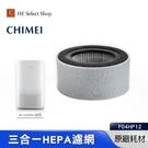 CHIMEI 奇美 三合一 HEPA濾網 F04HP12 原廠耗材(適用 AP-04SRH1 04SRGA )