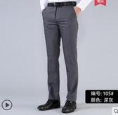 西裝褲 男士职业装西裤男修身欧版商务西服裤子正装青年韩版上班西装男裤 玫瑰