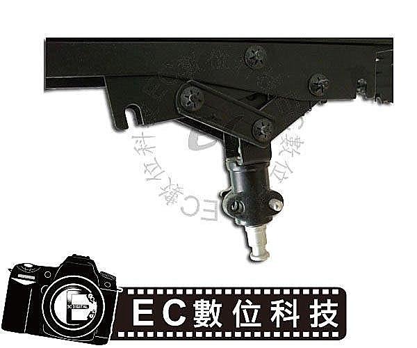 【EC數位】二代彈簧懸臂 天花路軌伸縮儀 軌道式燈具懸吊儀 懸吊架 軌道燈 附台車 線夾