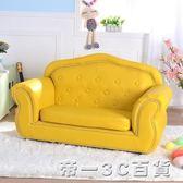 兒童沙發卡通嬰幼兒迷你寶寶皇帝沙發可愛歐美早教組合小沙發【帝一3C旗艦】IGO