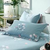 一對裝純棉枕頭套加厚單人宿舍用枕芯套48X74CM全棉枕套【聚寶屋】