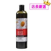 【Sesedior】橄欖保濕香水沐浴乳(NO.5)