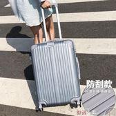 行李箱游樂者拉桿箱行李箱鋁框旅行箱萬向輪女男學生密碼箱20寸24箱子28 數碼人生igo