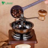 手搖磨豆機家用咖啡豆研磨機手動咖啡機磨粉機可調節粗細  小時光生活館
