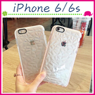 Apple iPhone6/6s 4.7吋 Plus 5.5吋 鑽石紋手機套 立體背蓋 透明保護殼 全包邊手機殼 菱紋保護套 軟殼
