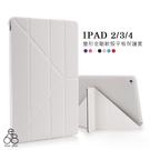 變形金剛 iPad 2/3/4 A139...