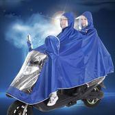 雨披  防水電動摩托車雨衣男女式雙人雙面罩電瓶車雨披單人加大加厚成人【樂購旗艦店】
