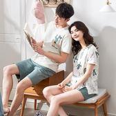 2套價夏季天款日繫情侶睡衣棉質短袖套裝女正韓可愛可外穿家居服禮物限時八九折