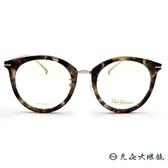 PAUL HUEMAN 眼鏡 圓框 近視鏡框 PHF5066A C04-1 大理石紋-淺金 久必大眼鏡