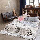 格調棕櫚 S1單人床包兩件組 100%復古純棉 台灣製造 棉床本舖