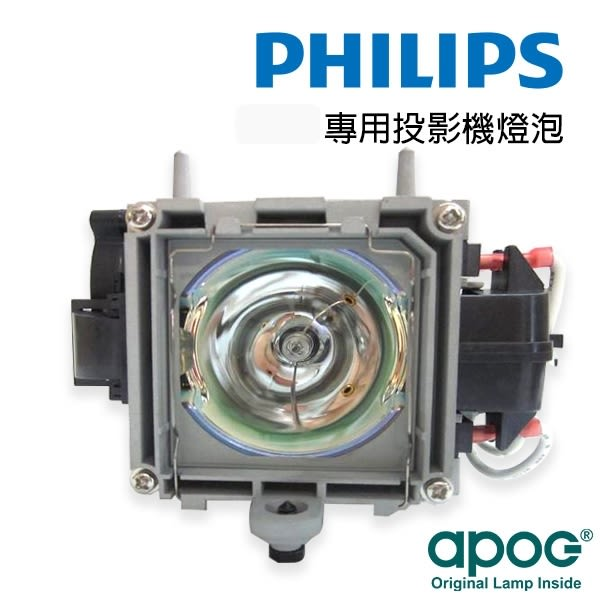 【APOG投影機燈組】適用於《INFOCUS SP7210》★原裝Philips裸燈★