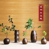 燒桐木質花瓶 花器 古典擺件工藝品 現代時尚花瓶 可愛水滴型花瓶 YL-WTSX148