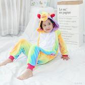 睡衣 兒童卡通動物連體睡衣女紫藍粉彩虹天馬連體衣 蓓娜衣都