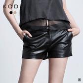 東京著衣【KODZ】性感百搭純色仿皮短褲-XS.S.M(6011898)