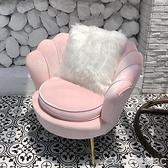 懶人沙發 輕奢單人沙發北歐現代簡約服裝店沙發客廳懶人臥室小戶型網紅沙發LX 618購物