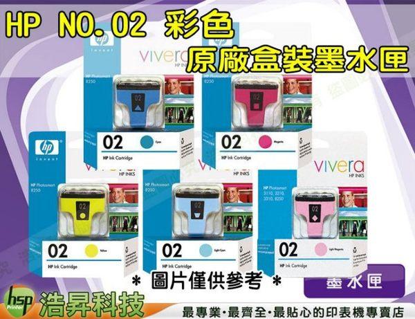 HP NO.02 / 02 藍色 原廠盒裝墨水匣 PS3110/3310/C5180/C6180/C6280/C7180/C7280  IAMH02