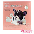 【COCORO樂品】輕柔型卸妝方巾 12...