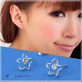自由新尚 曲線星星水鑽耳環 925純銀耳環 維克維娜