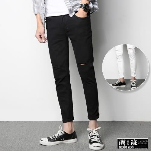 『潮段班』【HJ000A55】春季新款牛仔素色九分褲破洞長褲反摺束口造型褲子