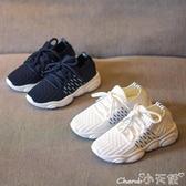 兒童運動鞋春秋女童針織小白鞋網面透氣男童跑步鞋學生休閒鞋 1件免運