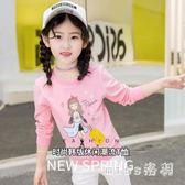 中大尺碼女童打底衫新款童裝兒童全棉T恤中大童上衣針織衫體恤js9531『miss洛羽』