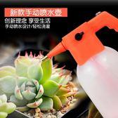 噴霧器 多功能自動高壓小電動噴水壺園藝澆花透明小型噴壺家庭家用噴霧器T