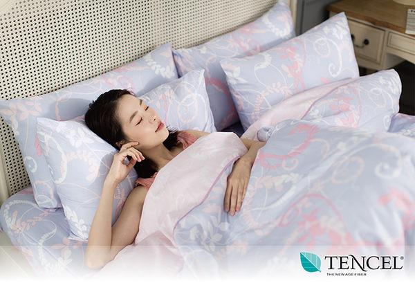 快速出貨【LORIA洛莉亞】超便宜平價天絲TENCEL天絲三件式床包組~加大【瑪奇朵~淺紫】
