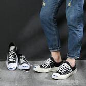 7新款休閒鞋男復刻1970s開口笑帆布鞋ulzzang板鞋男鞋秋季潮鞋   草莓妞妞