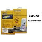 鋼化玻璃保護貼 SUGAR C11s C...