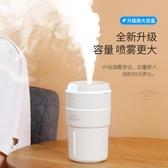 香薰加濕器迷你usb家用靜音臥室孕婦嬰兒空氣補水噴霧車載小型辦公 深藏blue
