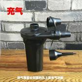 戶外蓄電泵游泳池氣墊床車家用充氣泵沙池打氣筒電動泵抽氣可充電YYS      易家樂