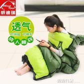 睡袋成人戶外保暖室內午休露營雙人情侶伸手可拼接棉睡袋  露露日記