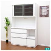 ◎櫥櫃 EDEN2 120KB WH NITORI宜得利家居